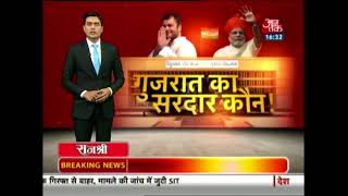 Modi Starts 2nd Phase Of Gujarat Election Campaign By Targeting Pakistan - AAJTAKTV