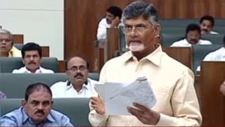 My govt committed towards making Andhra a drought proof state: Chandrababu Naidu - TIMESOFINDIACHANNEL