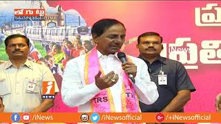 Why TRS Leaders Fight For Bhellam Palli Consistency Seat? | Loguttu | iNews - INEWS