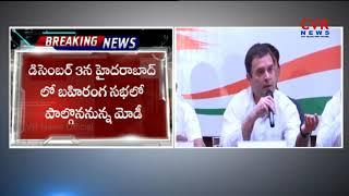 తెలంగాణలో వేడెక్కిన ఎన్నికల ప్రచారం...| Political Parties Election Campaign Heat Rising in Telangana - CVRNEWSOFFICIAL