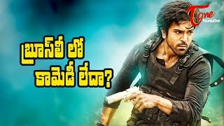 No comedy Track in Ram Charan Bruce Lee?