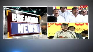 చంద్రబాబుతో ప్రారంభమైన టీటీడీపీ నేతల భేటీ |AP CM Meeting Starts with TTDP Leaders|Amaravati|CVR NEWS - CVRNEWSOFFICIAL