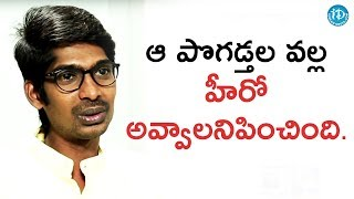 Dhanraj About What Inspired Him To Become An Actor || Anchor Komali Tho Kaburlu - IDREAMMOVIES