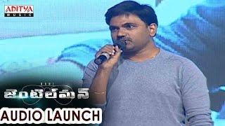 Maruthi Speech At Gentleman Audio Launch  || Nani, Surabhi - ADITYAMUSIC