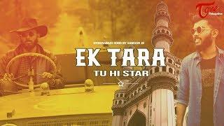 EK TARA | Latest Hyderabadi Song by Samson JD | TeluguOne - TELUGUONE
