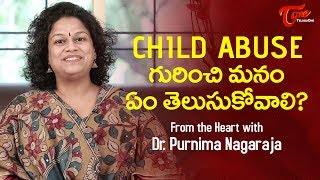 What We Should Know About Child Abuse    From The Heart With Dr  Purnima Nagaraja - TELUGUONE