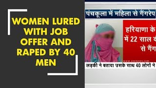 Women lured with job offer and raped by 40 men - ZEENEWS