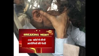 PNB Scam: Three Punjab National Bank officials produced before Special CBI Court - ABPNEWSTV