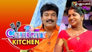 Actors Rekha Suresh & Kumaresan in Celebrity Kitchen 04-10-2015 Puthuyugam tv Program