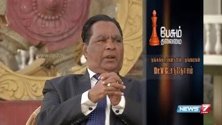 "Paesum Thalaimai 28-02-2016 ""Story of rise and growth of business magnate VG Santhosham"" – News7 Tamil Show"