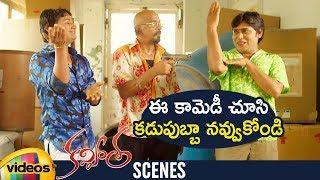 Naveen Neni Frustrates Villain | Kavvintha Latest Telugu Movie Comedy Scenes | Vijay  | Diksha Panth - MANGOVIDEOS