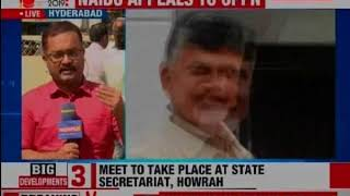 After South Satraps, Chandrababu Naidu Meets Mamata Banerjee - NEWSXLIVE