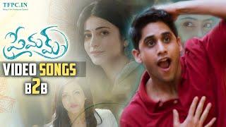 Premam Movie Video Songs | Back 2 Back | Naga Chaitanya, Sruthi Hassan, Anupama, Madonna | TFPC - TFPC