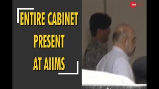 Atal Bihari Vajpayee's  condition critical: All most entire cabinet present at AIIMS - ZEENEWS