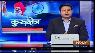 Kurukshetra | January 22, 2019: Has PM Modi Really Built A New India During His Tenure ? - INDIATV