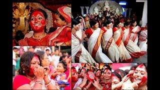 Women participate in 'Sindur Khela' and perform 'dhunuchi dance' on the occasion of Vijayadashmi - ITVNEWSINDIA