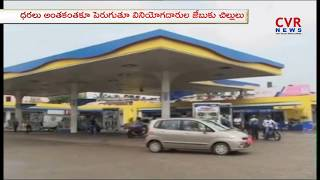 Fuel Price Continue To Rise | Petrol reaches Rs 81/litre in Delhi | CVR NEWS - CVRNEWSOFFICIAL