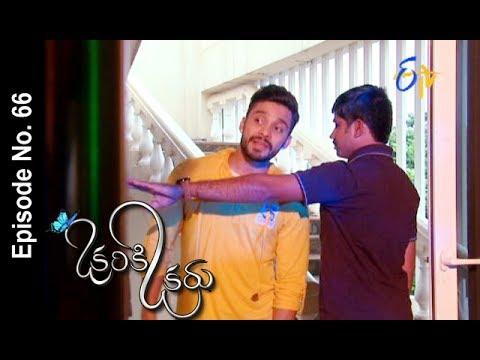 Okariki Okaru | 22nd July 2017| Full Episode No 66  | ETV Telugu | cinevedika.com