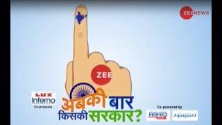 Watch top 10 news of Assembly elections 2018 | देखिए चुनाव की 10 बड़ी खबरें - ZEENEWS