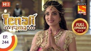 Tenali Rama - Ep 244 - Full Episode - 13th June, 2018 - SABTV