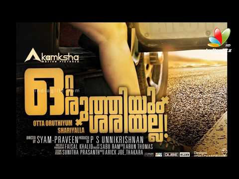 Ranjini Haridas Is Not Professional, Says Director I Latest Hot Malayalam Movie News