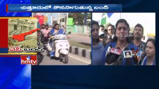 MLA Roja Bike Riding | Serious Allegations On Chandrababu for Special Status