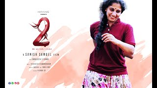 Two | Short Film |  2019 - YOUTUBE