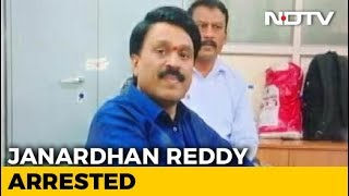 Mining Baron Janardhan Reddy Arrested In Bribery Case In Bengaluru - NDTV