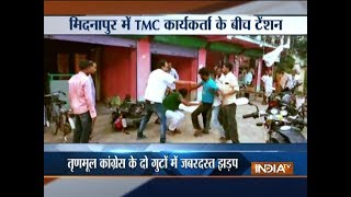 West Bengal: TMC workers clashes in Midnapore, several injured - INDIATV