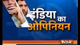 India TV-CNX Opinion Poll: How would Modi perform if elections were held today? Part-3 - INDIATV