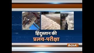 Watch our special show on floods ravaging large parts of India - INDIATV