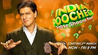 King Khan All Set To Host India Poochega-Sabse Shaana Kaun - THECINECURRY