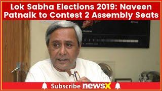 Naveen Patnaik to Contest 2 Assembly Seats from Bijepur, Hinjili; Lok Sabha Elections 2019 - NEWSXLIVE