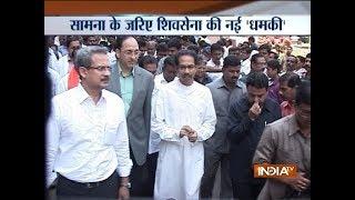 Shiv Sena says it will contest 2019 Lok Sabha elections alone - INDIATV