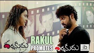 Rakul Preet Singh promotes Darshakudu - idlebrain.com - IDLEBRAINLIVE