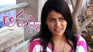 Amma Telugu Short Film 2015 - YOUTUBE