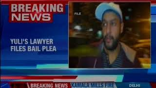 Kamala Mills fire: Co-owner Yug Tuli sent to judicial Custody till January 31 - NEWSXLIVE