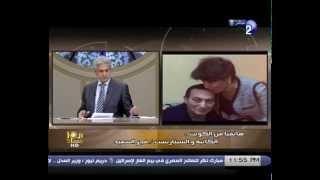 حوار| فجر السعيد: الإخوان أصابهم