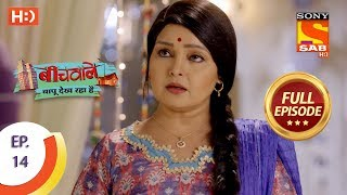Beechwale Bapu Dekh Raha Hai - Ep 14 - Full Episode - 19th October, 2018 - SABTV