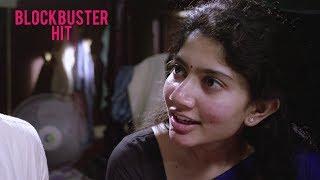 Fidaa Blockbuster Hit Trailer 1 - Varun Tej, Sai Pallavi - DILRAJU