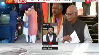 Babul Supriyo's First Reaction After The Announcement Of BJP's First List Of Candidates - ZEENEWS
