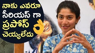 Actress Sai Pallavi About Many Love Proposals In Her Real Life | TFPC - TFPC