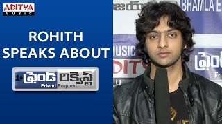 Rohith Speaks About Friend Request Movie |Rohith, Aditya Om, Sheetal - ADITYAMUSIC