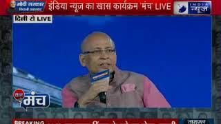 कांग्रेसी नेता अभिषेक मनु सिंघवी ने कहा ट्रिपल तलाक का समर्थन कांग्रेस ने कभी नहीं किया है - ITVNEWSINDIA