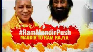 Ram Mandir push: Sri Sri to meet Mahant of Nirmohi Akhara - NEWSXLIVE