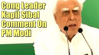Modi is trying to divide the nation by hatred, says Cong leader Kapil Sibal - ABPNEWSTV