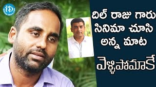 Ali Mohammad About Producer Dil Raju    #Vellipomake    Talking Movies With iDream - IDREAMMOVIES