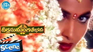 Deerga Sumangali Bhava Movie - Pandiri Mancham Video Song || Rajashekar || Ramya Krishna - IDREAMMOVIES