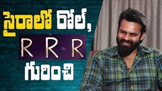 Sai Dharam Tej on doing a role in Sye Raa and RRR Movie || IndiaGlitz Telugu - IGTELUGU