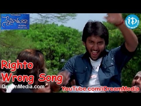 Snehituda Telugu Movie Songs - Righto Wrong Song - Nani - Madhavi Latha - Sivaram Shankar